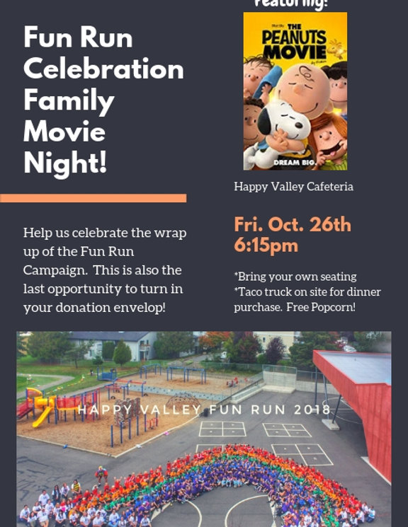 Fun Run Celebration Movie Night Flyer-3.