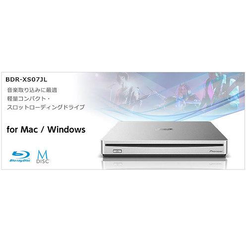 外付けブルーレイドライブパイオニアBDR-XS07JL(Mac/Windows用)