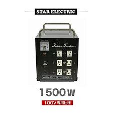 プロケーブル製 アイソレーション電源トランス1500W・100V専用仕様 / ミュージシャンズ電源