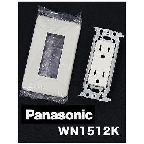 100V用 何も問題のない壁コンセント パナソニック WN1512K