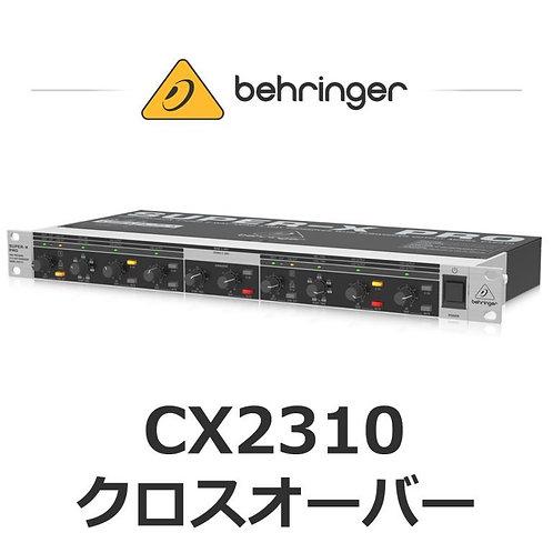 ベリンガー CX2310 V2 チャンネルデバイダー、クロスオーバー用