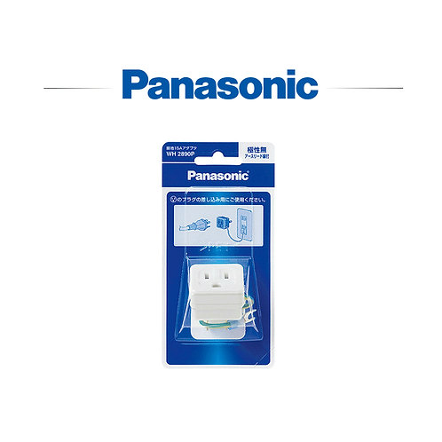 パナソニック(非メッキ)3ピンから2ピンへの変換コネクター