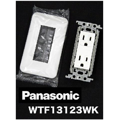 100V用 何も問題のない壁コンセント パナソニック WTF13123WK