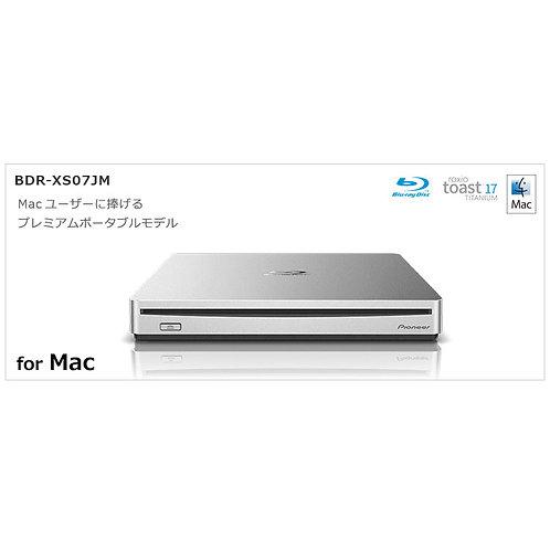 パイオニア製 ブルーレイドライブ BDR-XS07JM (Mac 用)