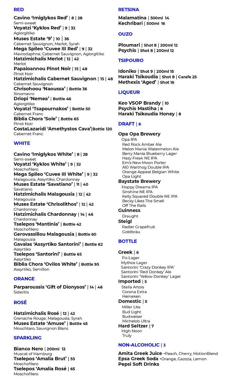 meze drink-page-001.jpg