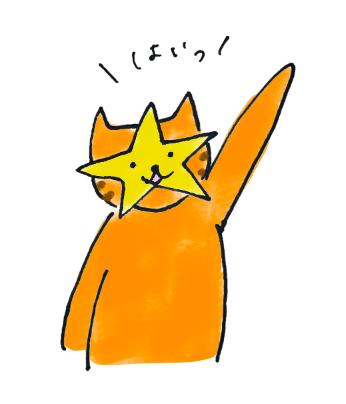 【イラスト】企業キャラクター