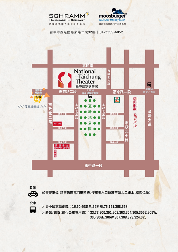 TC門市地圖_工作區域 1.png