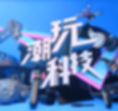 nowtv logo.jpg