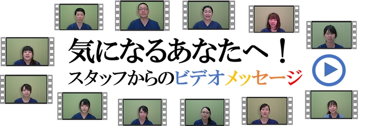 ビデオメッセージ.png