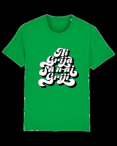 Tricou Ai grijă – Împăratul verde