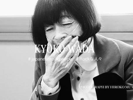 専業主婦から80歳で起業!業界のタブーに挑戦する年商5億の不動産社長・和田京子