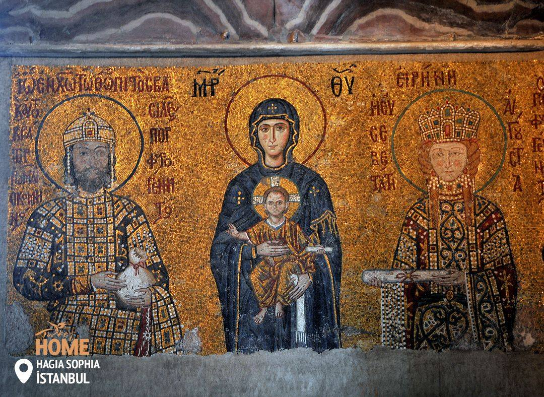 Mosaic from Hagia Sophia