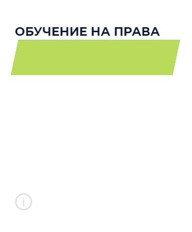 Снимок.jpg
