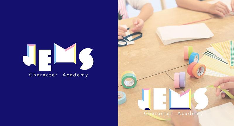 jems logo_工作區域 1 複本 5.jpg