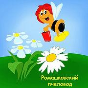 pchyolkarom_logo.jpg