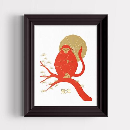 Osnat Feitelson - Year of the Monkey