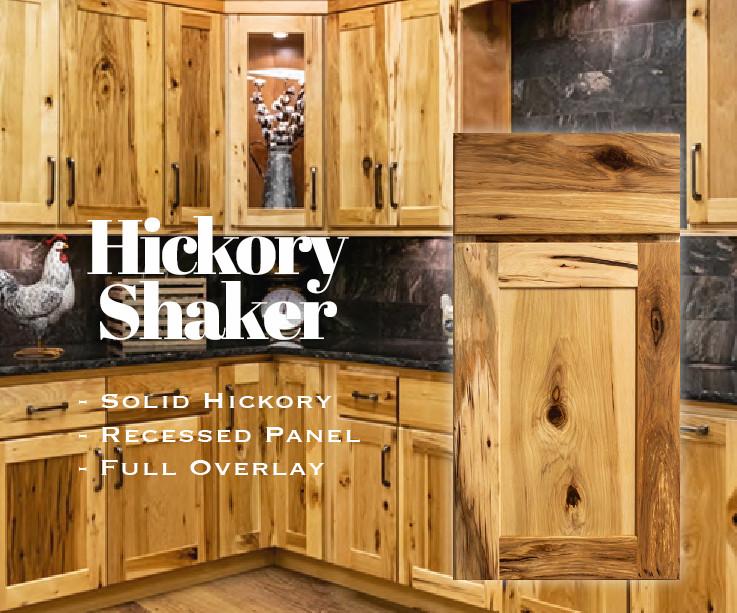 Hickory Shaker