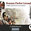 Thumbnail: Pavlov Grenadiers