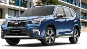 Zoom Test Drive | Perth City Subaru - 2019 Forester STi