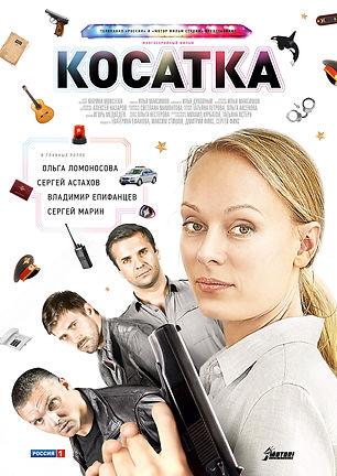 kinopoisk.ru--2535820--o--.jpg
