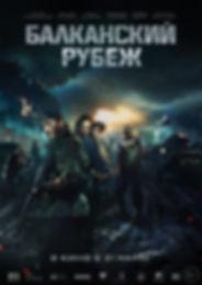 kinopoisk.ru--3333274--o--.jpg
