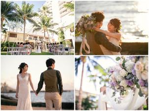 Wedding Gallery / Halekulani Courtyard Wedding
