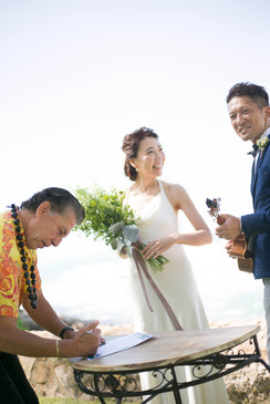 Hawaii Wedding_Lanikuhonua