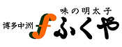 fukuya_01.png