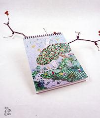 스케치북943x1115_v1.jpg