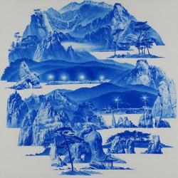 Between Blue