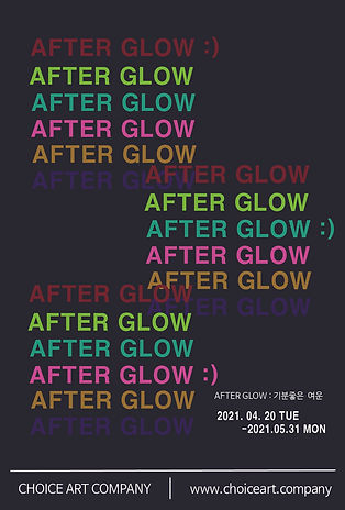 after glow 포스터.jpg