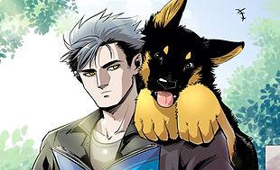 werewolf_squad_banner.jpg