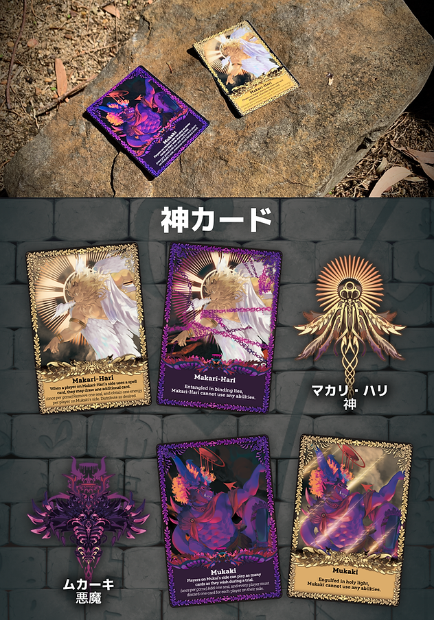 JP God Cards New.png