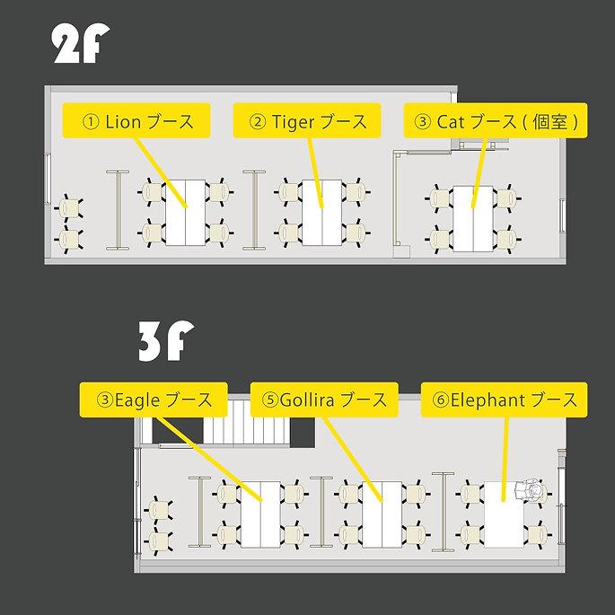 201210_間取図_1000x1000.jpg