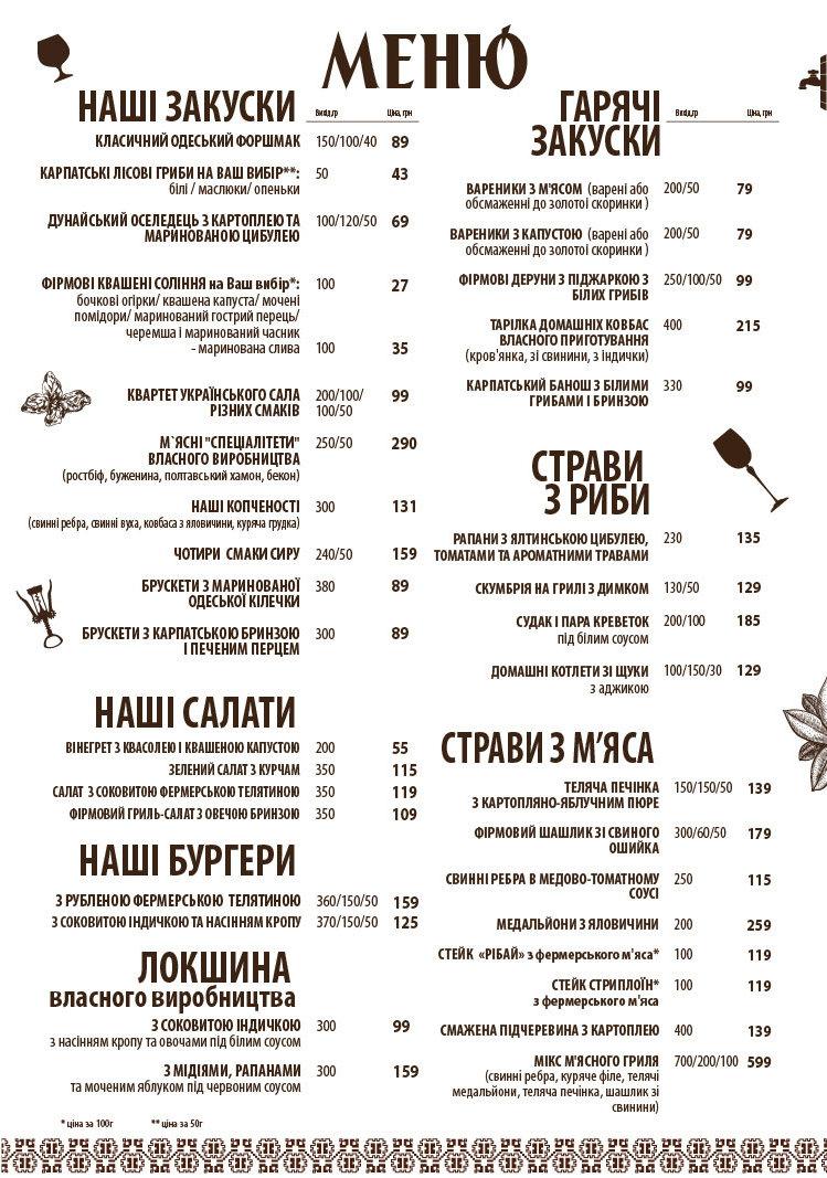 Коалиция не обсуждает вопрос перевыборов Рады, - Кононенко - Цензор.НЕТ 3434