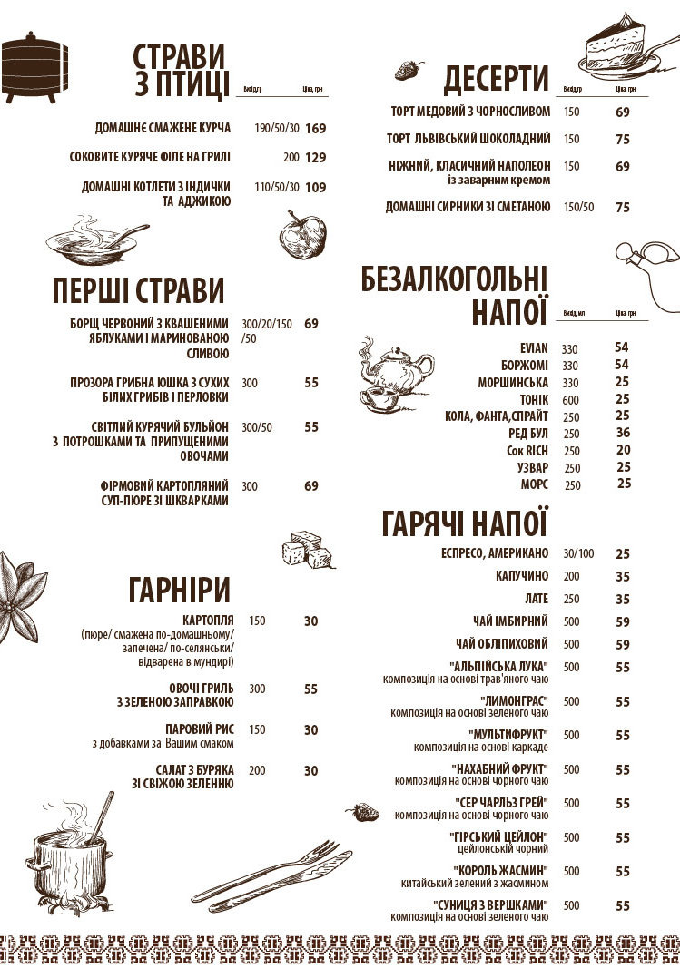 Коалиция не обсуждает вопрос перевыборов Рады, - Кононенко - Цензор.НЕТ 2569