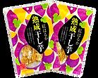 DSC_0417【補正&切】.png