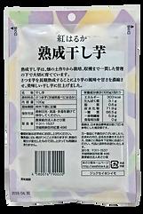【切補正】DSC_4250.png