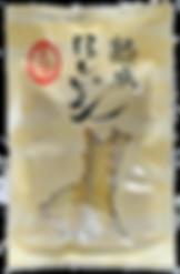 【切補正】DSC_4241.png
