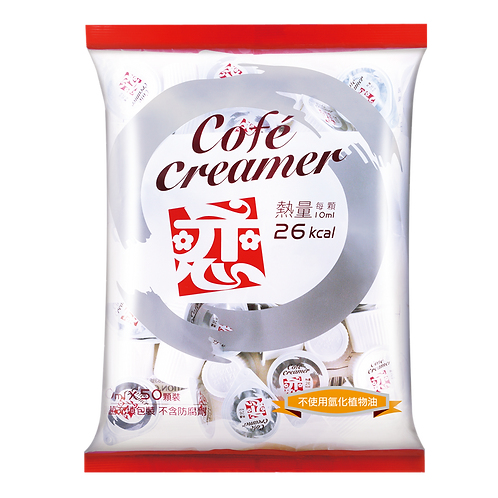 Love Cofé Creamer 10mL x 50pcs