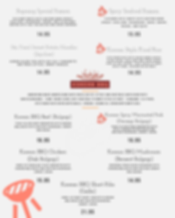 Bapsang menu 4.png