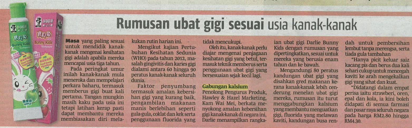 Berita Harian 061114.jpg