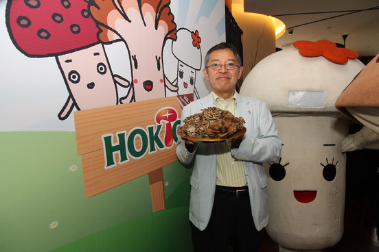 Ted Yamamoto (MD of HOKTO Malaysia) Pres