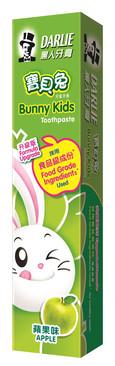 Bunny Kids_Apple_APR14_Box.jpg