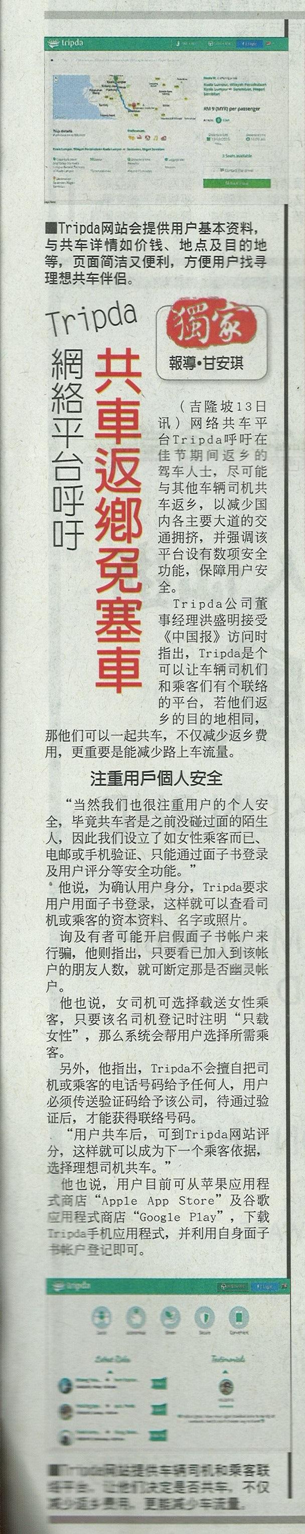 China Press 140215