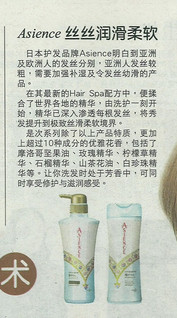 China Press 140116.jpg