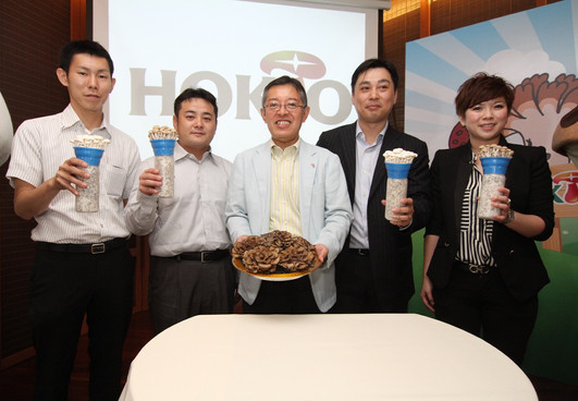 Official Launch of HOKTO Malaysia Maitak