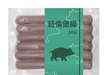 sausage packaging mockup_工作區域 1 複本.jpg