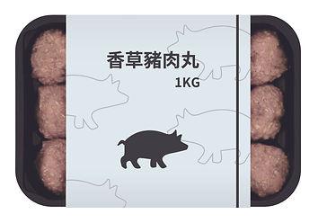 sausage packaging mockup_工作區域 1 複本 5.jpg