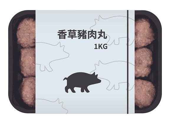 香草豬肉丸